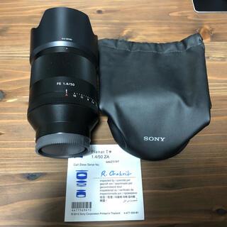SONY - SONY  FE 1.4/50 planar 50mm f1.4