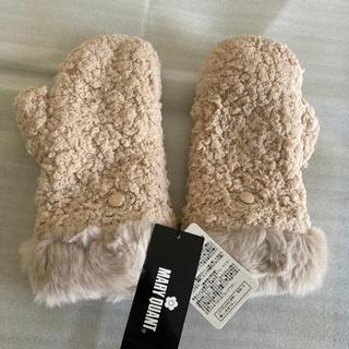 マリークワント(MARY QUANT)のマリークヮント☆もこもこ手袋(手袋)
