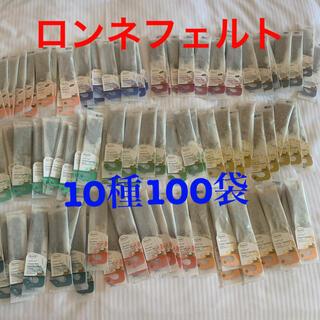 ルピシア(LUPICIA)のロンネフェルト10種100袋セット TWG紅茶 ハーブティー(茶)