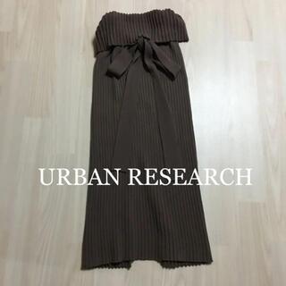 URBAN RESEARCH - URBAN RESEARCH ベルト付きリブ ニットロングスカート