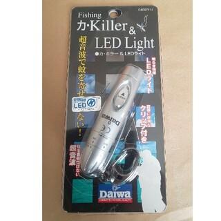 ダイワ(DAIWA)のダイワ 蚊(か)キラー&LEDライト(その他)