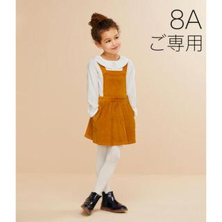 プチバトー(PETIT BATEAU)の新品未使用  プチバトー  コーデュロイ  ジャンパースカート  8ans(ワンピース)