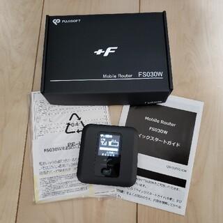フジツウ(富士通)の富士通 ポケットWiFi   FS030W(その他)