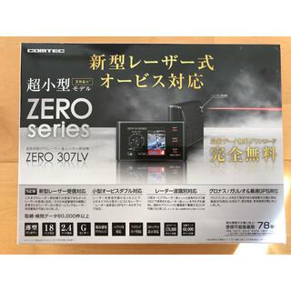 コムテック ZERO307LV レーザー対応レーダー探知機(レーダー探知機)