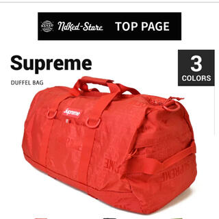 Supreme - Supreme (シュプリーム) DUFFEL BAG ボストンバッグ