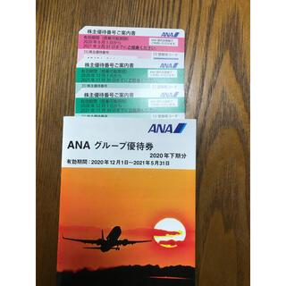 エーエヌエー(ゼンニッポンクウユ)(ANA(全日本空輸))のANA航空優待券(その他)