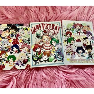 マクロス(macros)のM魂限定 誕生日カード(カード)
