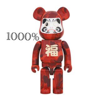 メディコムトイ(MEDICOM TOY)のBE@RBRICK BAPE®️ 達磨 1000%(フィギュア)