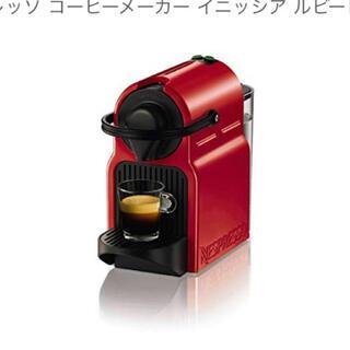 デロンギ(DeLonghi)の美品SALE ネスプレッソ コーヒー&エスプレッソメーカー イニッシア(エスプレッソマシン)