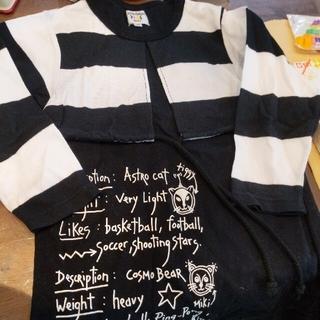カステルバジャック(CASTELBAJAC)のカステルバジャックのキッズ服☆(Tシャツ/カットソー)