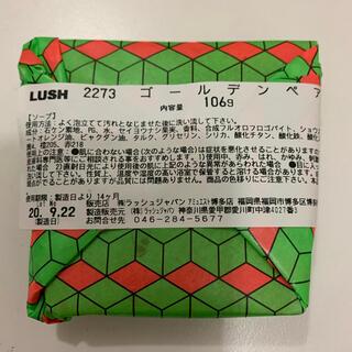 LUSH - LUSH 石鹸
