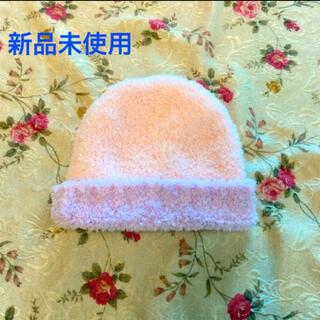 カシウエア(kashwere)の【新品】【未使用】 カシウェア kashwere ベビー 帽子 キャップ ニット(帽子)