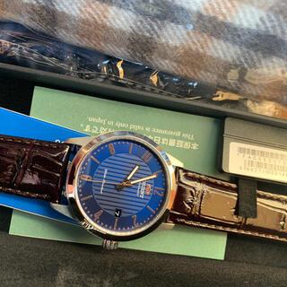 オリエント(ORIENT)のヨドバシ 福袋 夢のお年玉箱2021 オリエント 腕時計 メンズウォッチの夢(腕時計(アナログ))