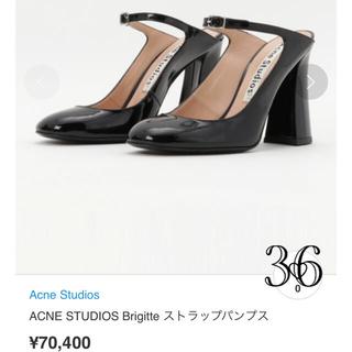 アクネ(ACNE)のACNE STUDIOS Brigitte ストラップパンプス 36(ハイヒール/パンプス)