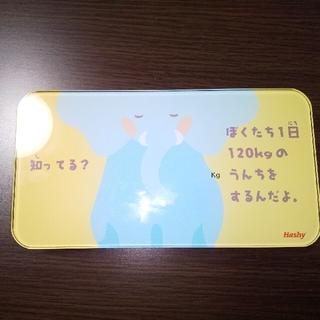 子供用体重計 BH2975(ベビースケール)