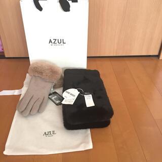 アズールバイマウジー(AZUL by moussy)のAZUL moussyマフラー手袋(マフラー/ショール)