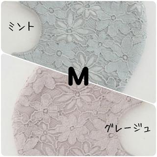 ハニーズ(HONEYS)のハニーズ 花柄レース くすみカラー ミント&グレージュ M 2枚(その他)