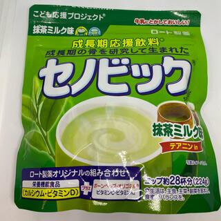 ロートセイヤク(ロート製薬)のセノビック 抹茶ミルク味 こども 成長 224g (その他)