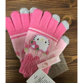 ハローキティ(ハローキティ)の〈新品未使用品〉ハローキティ キッズ 女の子 手袋(手袋)