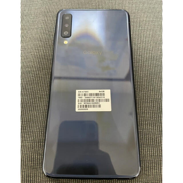 SAMSUNG(サムスン)のGALAXY A7 ブラック SIMフリー 美品 スマホ/家電/カメラのスマートフォン/携帯電話(スマートフォン本体)の商品写真