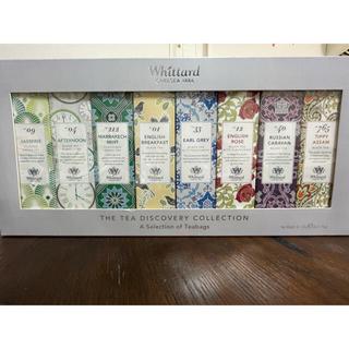 Wittard(ウィッタード)紅茶セット(8箱入り) 新品未使用(茶)