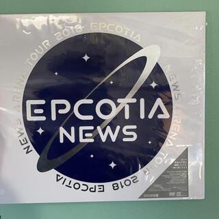 ジャニーズ(Johnny's)のNEWS EPCOTIA 初回盤DVD(アイドルグッズ)