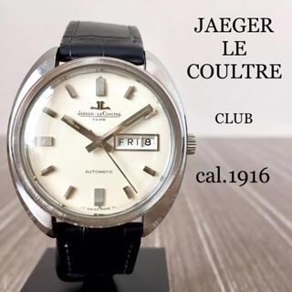ジャガールクルト(Jaeger-LeCoultre)のOH済JAEGER-LE COULTRE ジャガールクルト✴︎オメガ チュードル(腕時計(アナログ))