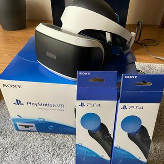 プレイステーションヴィーアール(PlayStation VR)のPlayStation VR 【モーションコントローラー×2付き】+おまけ(家庭用ゲーム機本体)