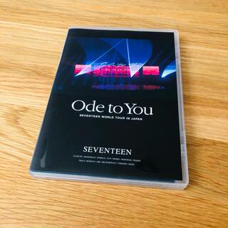 セブンティーン(SEVENTEEN)のSEVENTEEN Ode to you DVD スングァン(アイドル)