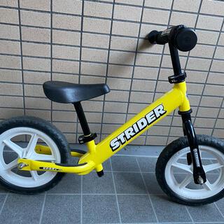 ストライダー イエロー(自転車)