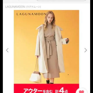 ラグナムーン(LagunaMoon)のラグナムーン 新品未使用 コート(ロングコート)