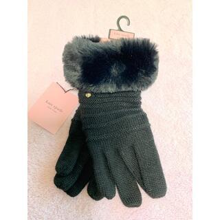 ケイトスペードニューヨーク(kate spade new york)のケイトスペード 手袋ファー付き 新品(手袋)