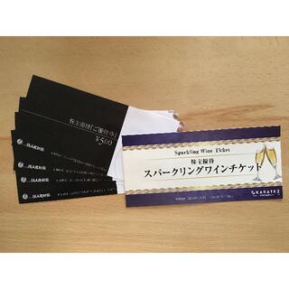 カラオケの鉄人 株主優待券 5枚 鉄人化計画 スパークリングワインチケット 1枚(その他)