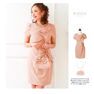 セール 美品 ピンクベージュドレス(ミディアムドレス)