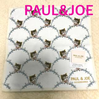 PAUL & JOE - ポール&ジョー スマホもメガネもふけるタオルハンカチ