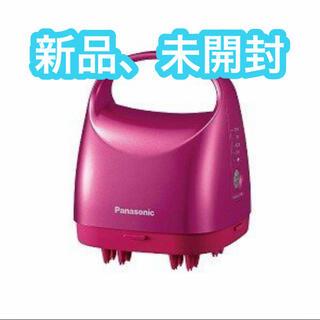 パナソニック(Panasonic)のPanasonic 頭皮エステ サロンタッチタイプ EH-HE9A-P 新品(ヘアケア)