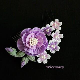 薄紫の牡丹と桜のつまみ細工髪飾り(ヘアアクセサリー)