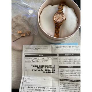 サマンサシルヴァ(Samantha Silva)のSamantha Silva 時計 ピンクゴールド(腕時計)