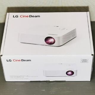 エルジーエレクトロニクス(LG Electronics)のLG Cine Beam プロジェクター CJH310N(プロジェクター)
