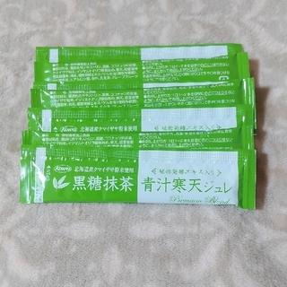 ハピネス(Happiness)のKowa 黒糖抹茶青汁寒天ジュレ(青汁/ケール加工食品)
