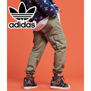 アディダス(adidas)のadidas R.Y.V. カーゴパンツ  アディダスオリジナルス(ワークパンツ/カーゴパンツ)