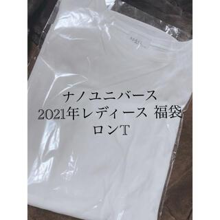 ナノユニバース(nano・universe)の《訳あり》ナノユニバース 福袋  ロンT  ロングTシャツ カットソー ホワイト(カットソー(長袖/七分))