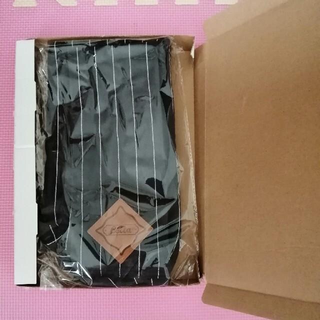 VETTA(ベッタ)の【専用】ベッタ Betta キャリーミー スリング 抱っこ紐 キッズ/ベビー/マタニティの外出/移動用品(スリング)の商品写真