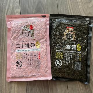 タマチャンショップ 三十雑穀 黒・ピンク (米/穀物)