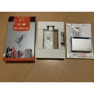 セイコー(SEIKO)のSII SR-MK4100(その他)