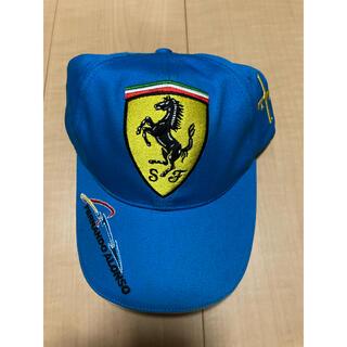 フェラーリ(Ferrari)のF1 フェラーリ オフィシャル フェルナンド・アロンソ特別モデルキャップ(その他)