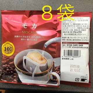 ブルックス(Brooks)のコーヒー  ドリップ  ブルックス(コーヒー)