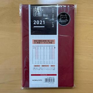 コクヨ(コクヨ)の【新品・未使用】ジブン手帳Biz 2021 レッド(カレンダー/スケジュール)