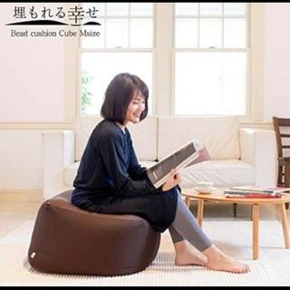 """【新品•未使用】""""埋もれる幸せ""""  ビーズクッション Mサイズ(ビーズソファ/クッションソファ)"""