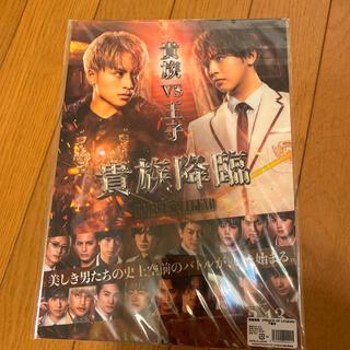 ジェネレーションズ(GENERATIONS)の貴族降臨 prince of legend 下敷き(日本映画)